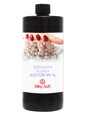 Silky Soft Ασετόν Καθαρό 99% (1lt)
