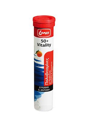Lanes 50+ Vitality Μανταρίνι Αναβράζουσες Βιταμίνες 20tabs