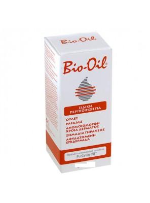 Bio Oil (125ml)
