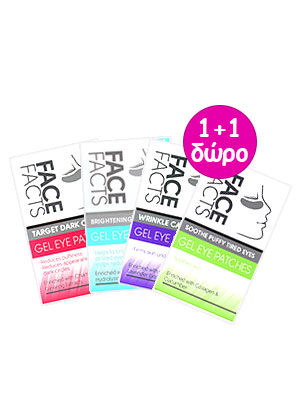 face facts gel eye pathces 4τμχ.