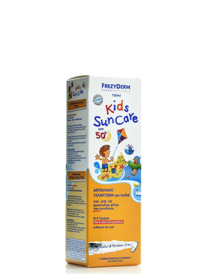 Frezyderm Kids Sun Care SPF50+ 150ml