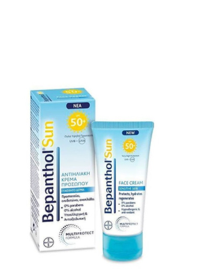 Bepanthol Sun Face Cream Sensitive Skin SPF50+ 50ml