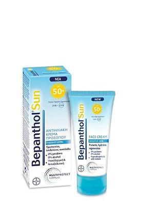 Bepanthol Sun Face Cream Sensitive Skin SPF50+ 50ml