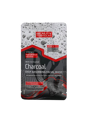 beauty formulas activated charcoal deep absorbing mask 3g+10g