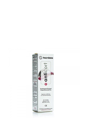 Frezyderm Anticort Cream, Κρέμα Αντί Κορτιζόνης 50ml