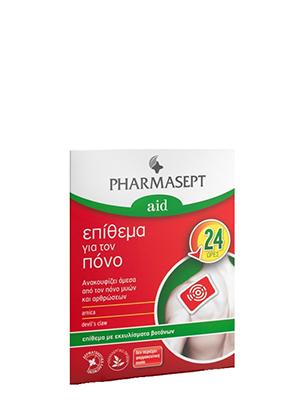 Pharmasept Aid Επίθεμα για τον πόνο 24 ώρες