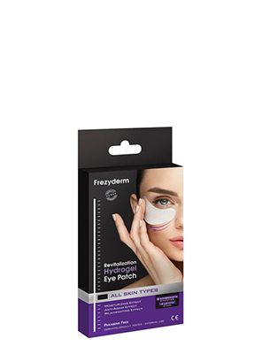 Frezyderm Revitalization Hydrogel Eye Patch 4Ζεύγη