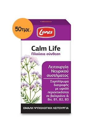 LANES Calm Life 50 Κάψουλες