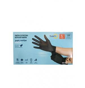 γάντια νιτριλίου μαύρα sam 100τεμ