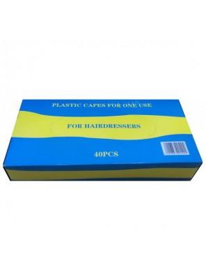 Μπέρτες Μιας Χρήσεως Κουτί