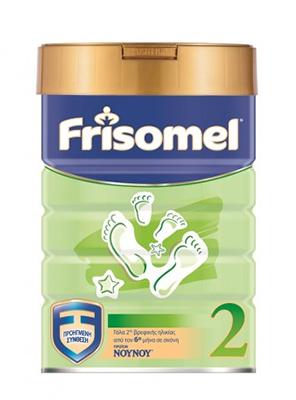 FRISOMEL 2 800GR