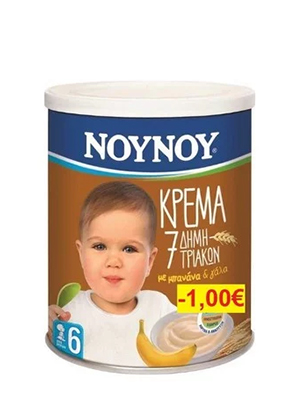 NOYNOY ΚΡΕΜΑ 7 ΔΗΜΗΤΡΙΑΚΑ 300GR -1€