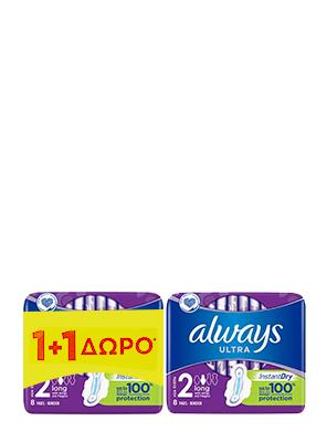 ALWAYS ULTRA LONG 8ΤΕΜ 1+1