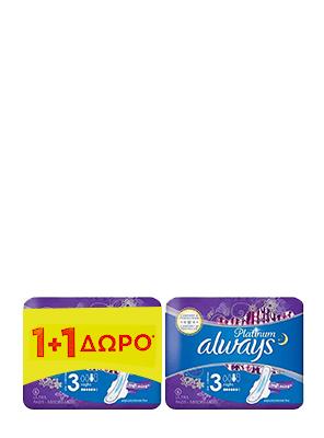 ALWAYS PLATINUM NIGHT 6ΤΕΜ 1+1