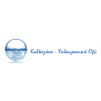Κολλαγόνο - Υαλουρονικό Οξύ